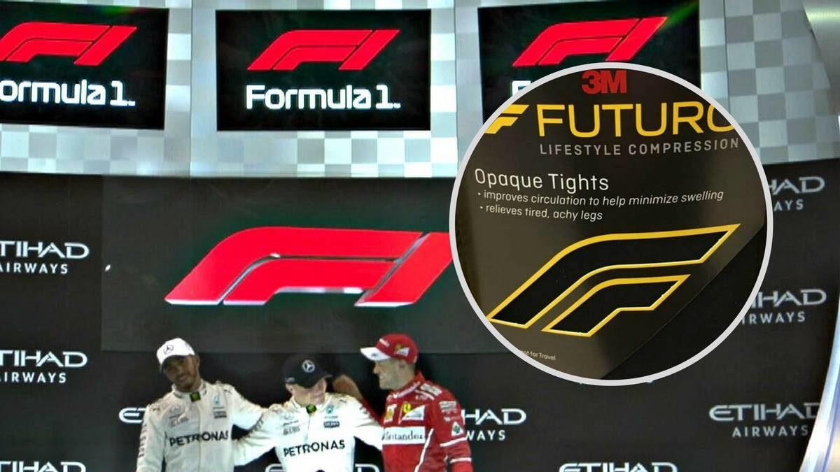 Problemas para el nuevo logo de la F1: es similar a uno de 3M