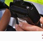 Un conductor se graba conduciendo a 202 km/h y es detenido por la Guardia Civil... gracias a su propio vídeo