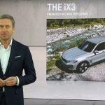 El BMW iX3 2020 se muestra totalmente al descubierto: Motor potente y más de 440 km de autonomía