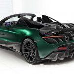 McLaren 720S Spider 'Fury': Dieta rica en fibra de carbono para el deportivo británico
