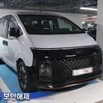 ¿Te gustó el futurista Hyundai Staria? Aquí lo tienes en su versión de producción